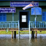 Cambodia: Kompong Pluk